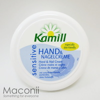 Kamill Hand and Nail Cream - Sensitive 150ml