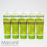 Kamill Hand and Nail Cream - Intensive 30ml x5