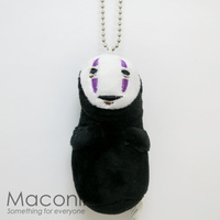 Kaonashi No-Face Plush Keyring
