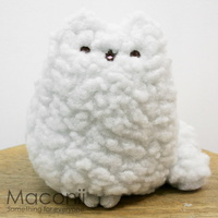 Stormy - Medium Plush 17cm